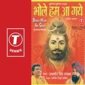 Bhole Hum Aa Gaye Songs