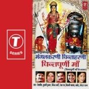 Mangalkarni Chintaharni Chintpurni Maa Songs