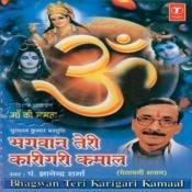 Bhagwan Teri Kaarigari Kamaal Songs