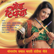 Khelu Tippanya Songs