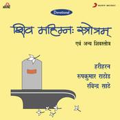 Shiv Mahimnah Stotram Songs