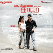 Moscowin Kaveri Songs