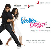 Thiru Thiru Thuru Thuru (Original Motion Picture Soundtrack) Songs