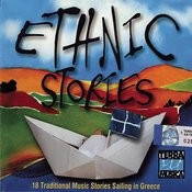 Ethnic Stories: 18 Traditional Music Stories: Sailing In Greece Songs