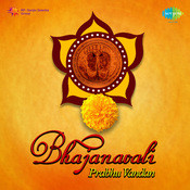 Om Namo Bhagwate Vasudevaya Song