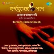 Tomare Bhalobeshechhi Songs
