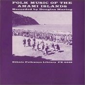 Folk Music Of The Amami Islands, Japan Songs