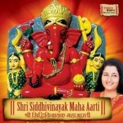 Morayaa Re Bappa Song