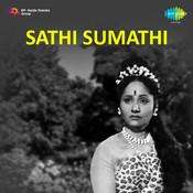 Sati Sumathi Songs