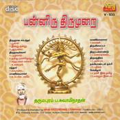 Panniru Thirumurai Songs