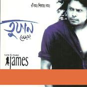 Tufan Songs