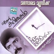 Ente Kavithakal Songs