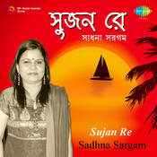 Sujan Re - Sadhna Sargam Songs