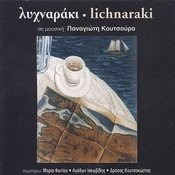 Lychnaraki Songs