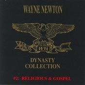 The Dynasty Collection 2 - Gospel Songs