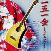 ICHIGOICHIE / J Hits Songs