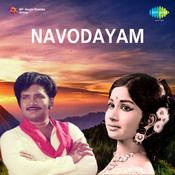 navodayam movie songs