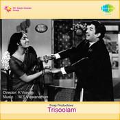 Trisoolam Songs