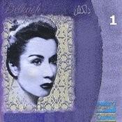 Delkash, Vol. 1 - Persian Music Songs