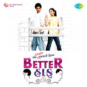 Better Half Songs