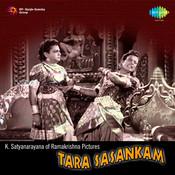 Tara Sasankam Songs