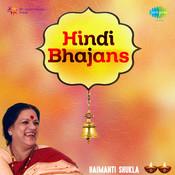 Haimanti Shukla - Hindi Bhajans Songs