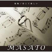 Koukai/Shinjitehoshii Songs
