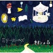 Neon No Mori Songs
