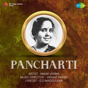 Pancharti Mar Songs