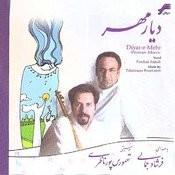 Diyar-E-Mehr(Iranian Classical Music) Songs