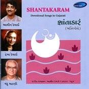Shantakaram: Devotional Songs In Gujarati Songs