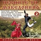 Pesnite Ti, Makedonio, Vol. 2 Songs