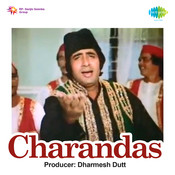 Charandas Songs