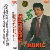 Na Aleji Vrela Bosne Song