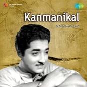 Kanmanikal Songs