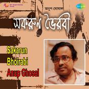 Sakarun Bhoirabi - Anup Ghosal Songs
