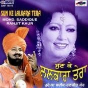 Mohammad Siddique And Ranjit Kaur - Sun Ke Lalkara Songs