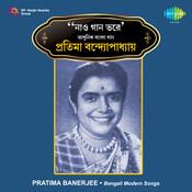 Nao Gaan Bhore Songs