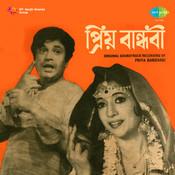Priya Bandhabi Songs