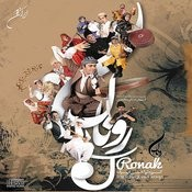 Ronak - A Selection From Iran Regional Music Songs