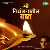 Mee Niranjatil Vaat Songs