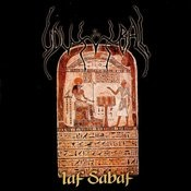 Iaf Sabaf Songs