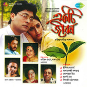 Ekti Jiban Songs