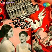 Chhutir Ghanta Ben Songs