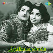Kathanayakudu Songs
