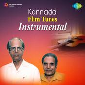 Kannada Film Tunes - Instrumental Songs