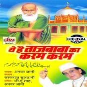 Taj baba songs free download