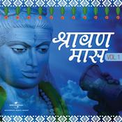 Shraavan Maas (Vol.1) Songs