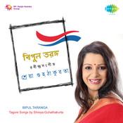 Bipul Taranga - Shreya Guhathakurta Songs