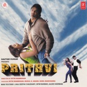 Prithivi Songs